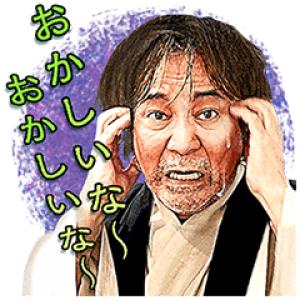 【日替半額セール】稲川淳二のしゃべる怪談スタンプ(2016年07月15日分)