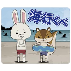 【半額セール】紙兎ロペ(夏休み編) しゃべるスタンプ(2017年03月14日AM10:59まで)