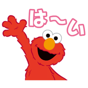 【無料スタンプ速報】選べるニュース×セサミストリート スタンプ(2018年01月17日まで)