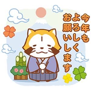 【無料スタンプ速報】POPショコラ x あらいぐまラスカル スタンプ(2018年01月18日まで)