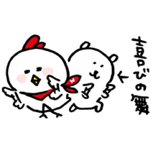 【無料スタンプ速報】自分ツッコミくま×ホンディー スタンプ(2018年01月22日まで)