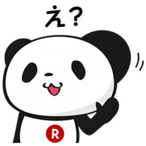【無料スタンプ速報】お買いものパンダ スタンプ(2018年02月05日まで)