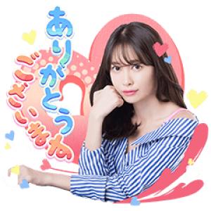 【無料スタンプ速報:隠し無料スタンプ】POPシリーズ×小嶋陽菜 スタンプ(2018年02月27日まで)