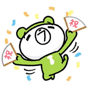 【無料スタンプ速報:隠し無料スタンプ】ラネットくんスタンプ第2弾♪ スタンプ(2018年04月03日まで)