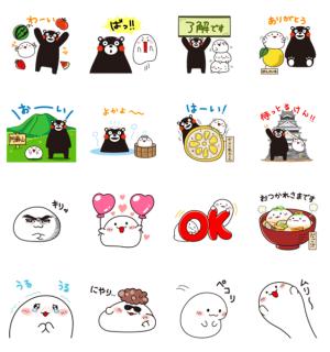 【無料スタンプ速報】おもちちゃん ~くまモンver.~ スタンプ(2018年03月05日まで)