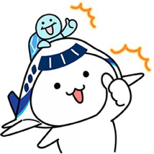 【無料スタンプ速報】「そらっち」第2弾! スタンプ(2018年02月19日まで)