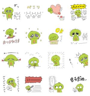 【無料スタンプ速報】ガチャピン×うさぎ帝国 スタンプ(2018年04月02日まで)