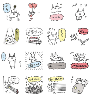 【無料スタンプ速報】うさぎ帝国 × SMART PARTY スタンプ(2018年03月14日まで)