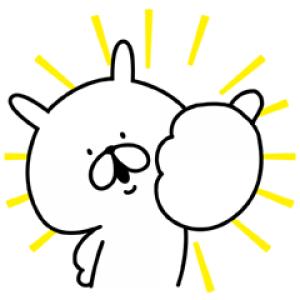 【無料スタンプ速報】ゆるうさぎ×洋服の青山コラボスタンプ誕生 スタンプ(2018年03月12日まで)