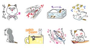 【無料スタンプ速報:隠し無料スタンプ】タマ川ヨシ子(猫)会員限定!ver. スタンプ(2018年05月15日まで)