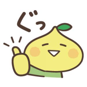 【無料スタンプ速報】ゆるーく使える♪ピットくん スタンプ(2018年04月02日まで)