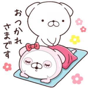 【無料スタンプ速報】ルルルン♡いぬまっしぐら スタンプ(2018年04月09日まで)