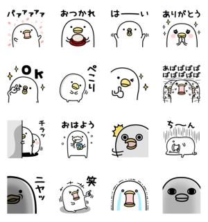 【LINE無料スタンプ速報】選べるニュース×うるせぇトリ スタンプ(2018年04月25日まで)