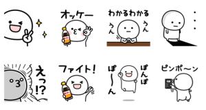 【LINE無料スタンプ速報:隠し】まるいの×味ぽん第3弾 スタンプ(2018年06月20日まで)