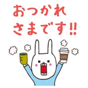 【LINE無料スタンプ速報】ウサギのウー×マツキヨコラボスタンプ(2018年04月16日まで)