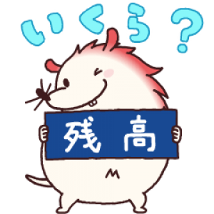 【LINE無料スタンプ速報:隠し】みずっちの教えて!スタンプセット12 スタンプ