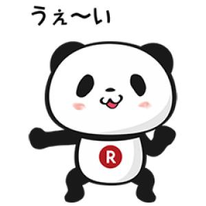 【LINE無料スタンプ速報】動く!お買いものパンダ スタンプ(2018年04月23日まで)