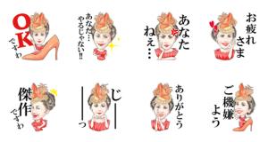 【LINE無料スタンプ速報:隠し】デヴィ夫人×ロコンド スタンプ(2018年06月24日まで)