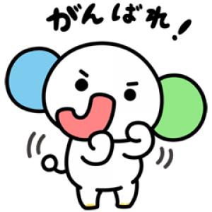 【LINE無料スタンプ速報】JCBの「じぇいくん」 スタンプ(2018年04月30日まで)