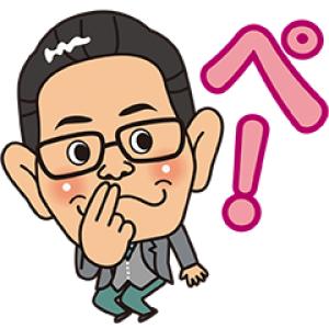 【LINE無料スタンプ速報】伊右衛門 『こころの茶屋』 記念スタンプ(2018年09月09日まで)