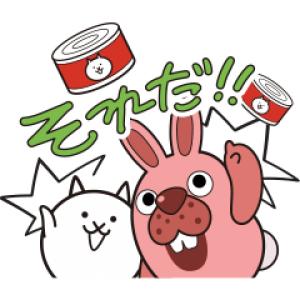 【LINE無料スタンプ速報:隠し】LINE ポコパン × にゃんこ大戦争 スタンプ(2018年05月09日まで)