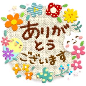 【LINE無料スタンプ速報】可愛すぎない大人にやさしいスタンプ(2018年05月02日まで)