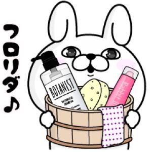 【LINE無料スタンプ速報】うさぎ100%×&Habit スタンプ(2018年05月07日まで)