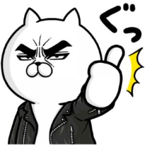 【LINE無料スタンプ速報】目ヂカラ☆にゃんこ×ナノ・ユニバース スタンプ(2018年05月07日まで)
