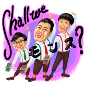 【LINE無料スタンプ速報:隠し】モンスト☓私たち、断言します! スタンプ(2018年06月28日まで)