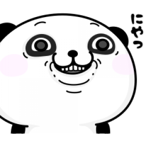 【LINE無料スタンプ速報】パンダ100%×アベイル スタンプ(2018年05月14日まで)