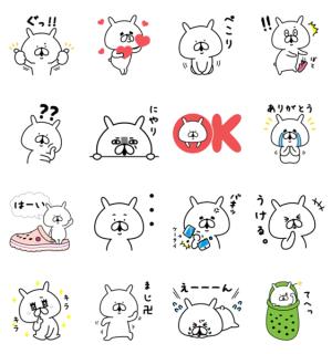 【LINE無料スタンプ速報】ゆるうさぎ✕クロックス スタンプ(2018年05月14日まで)