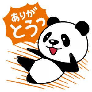 【LINE無料スタンプ速報】帰ってきた★パン田一郎2018 スタンプ(2018年05月21日まで)