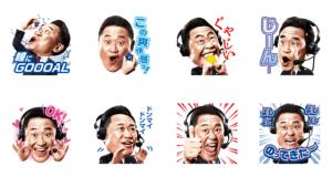 【LINE無料スタンプ速報:隠し】松木安太郎の熱狂!スタンプ(2018年07月26日まで)