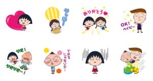 【LINE無料スタンプ速報:隠し】LINE POP2×ちびまる子ちゃん スタンプ(2018年05月09日まで)
