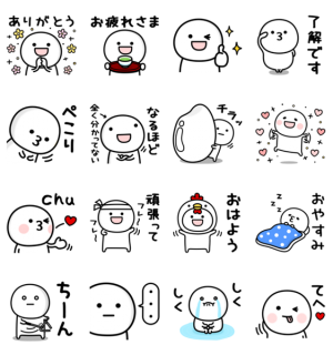 【LINE無料スタンプ速報】まるいの×コーセー米肌 スタンプ(2018年06月18日まで)