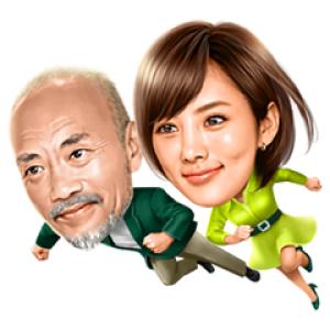 【LINE無料スタンプ速報】竹中直人&夏菜コミュニケーションスタンプ(2018年06月18日まで)