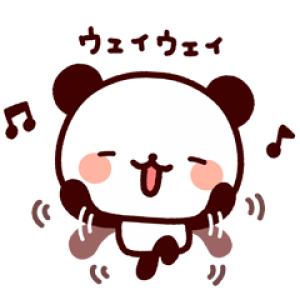 【LINE無料スタンプ速報】気持ち色々パンダ♪特別なスタンプ16種 スタンプ(2018年06月25日まで)