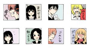 【LINE無料スタンプ速報:隠し】シアロア スタンプ