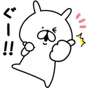 【LINE無料スタンプ速報:隠し】ゆるうさぎ×パンドラ コラボスタンプ(2018年07月09日まで)