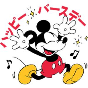 【LINE無料スタンプ速報:隠し】【入会特典】ミッキー&フレンズ スタンプ