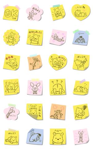 【LINE無料スタンプ速報:隠し】【6月限定】くまのプーさん(ふせん風) スタンプ
