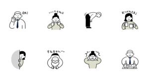 【LINE無料スタンプ速報】ゆるっと!仕事で使える敬語スタンプ(2018年06月27日まで)