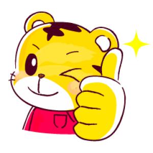 【LINE無料スタンプ速報:隠し】パパやママ友連絡に☆しまじろうスタンプ(2018年07月02日まで)