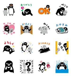 【LINE無料スタンプ速報】Suicaのペンギン スタンプ(2018年07月09日まで)