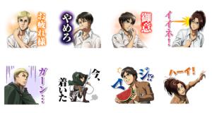 【LINE無料スタンプ速報:隠し】進撃の巨人 オリジナルLINEスタンプ(2018年10月08日まで)