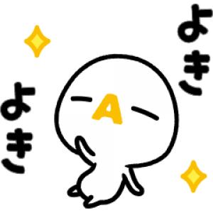 【LINE無料スタンプ速報:隠し】わたしの見たい!!ざっくぅ 2 スタンプ(2018年10月18日まで)