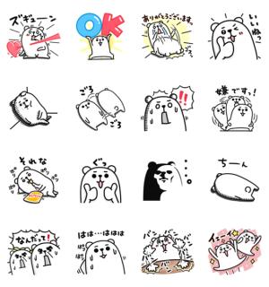【LINE無料スタンプ速報】ぷるくまさん×サントリー スタンプ(2018年07月30日まで)