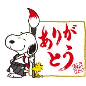 【LINE無料スタンプ速報:隠し】スヌーピーin銀座2018 動くスタンプ