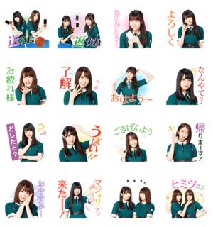 【LINE無料スタンプ速報】10円ピンポンLINE Pay×欅坂46 スタンプ(2018年07月17日まで)