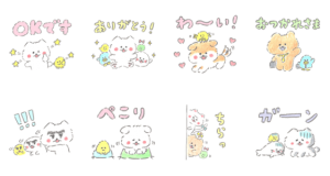 【LINE無料スタンプ速報:隠し】ほわころくらぶ スタンプ(2018年09月17日まで)